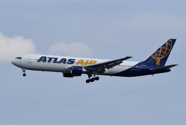 Atlas200921mt895
