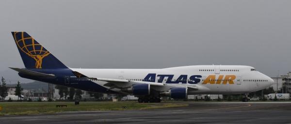 Atlas200924g331